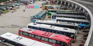 TSRTC strike continues, State wide bandh is being supported by many Unions