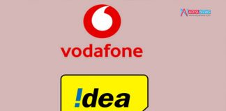 Telecom companies Vodafone Idea to approach Court for waiver of interest