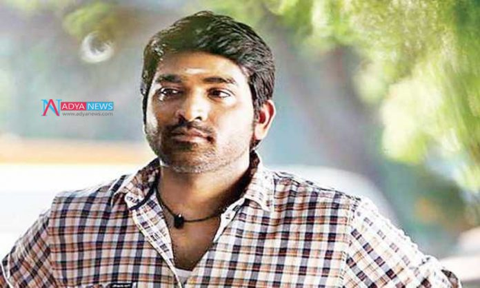 Vijay Sethupathi will play a role in Ala Vaikunthapurramuloo actor Allu Arjun's next upcoming movie