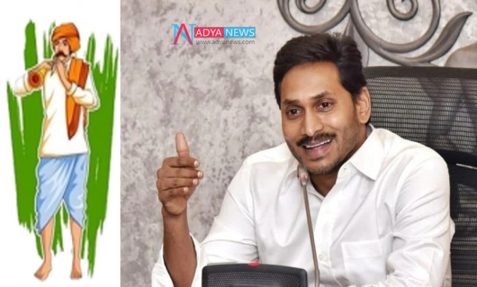 Who are eligible for Rythu Bharosa, Rythu Bharosa launch today - Andhra Pradesh Chief Minister Jagan Mohan Reddy