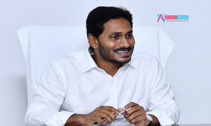 YSRCP government helps the victims of Agri Gold Relief Committee, held a meeting in Vijayawada