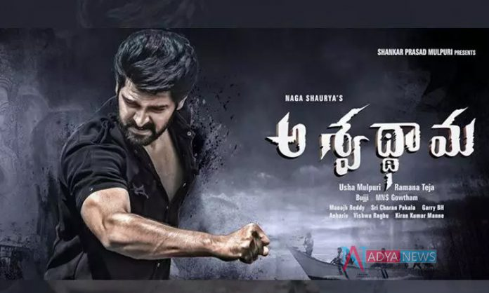 Aswathama motion poster: Intense and power-packed