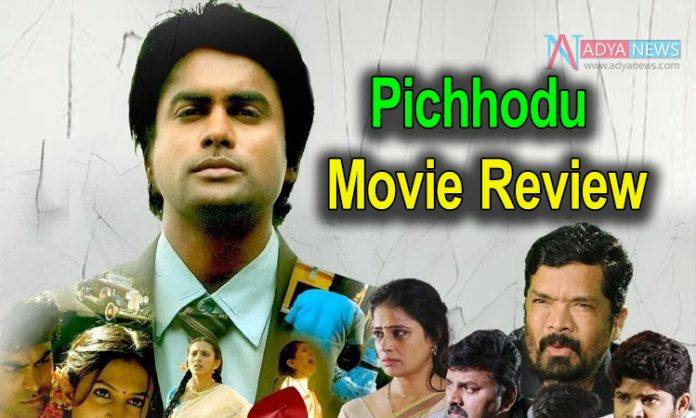 Pichhodu Movie Review
