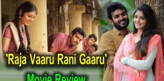 'Raja Vaaru Rani Gaaru' Movie Review