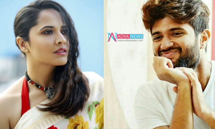 Vijay Devarakonda breaks silence on Jabardasth TV anchor
