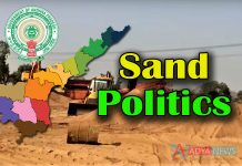 TDP creates sand politics in AP like this