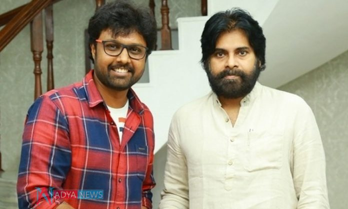 Pawan Kalyan Releases MisMatch cinema song