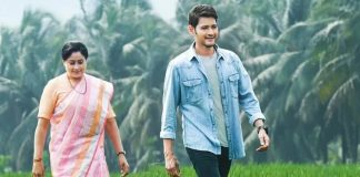 Sarileru Neekevvaru second single is an Instant Chartbuster