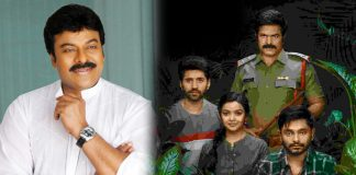 Chiranjeevi as chief guest for O Pitta Katha's pre-release event