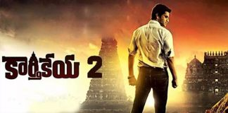 Karthikeya 2 to be launched on March 2nd
