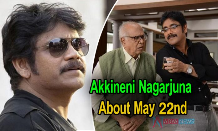 Akkineni Family Shares A Special Bond With May 22nd