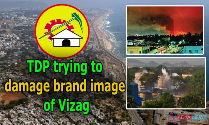 TDP trying to damage brand image of Vizag