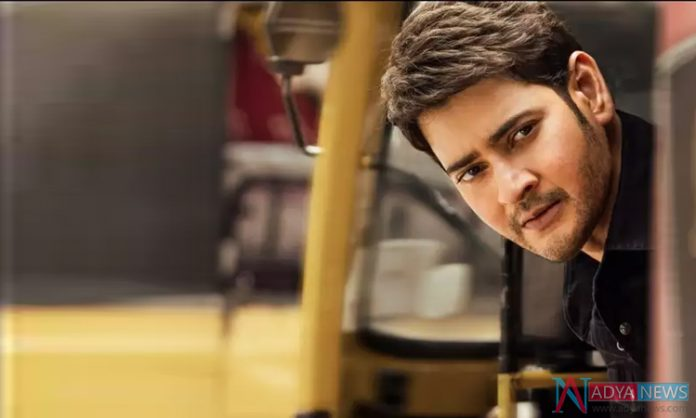 Your Love Always Reminds Me Of How Blessed I Am : Mahesh Babu