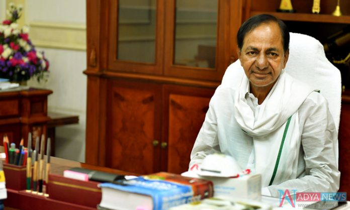 KCR Holds Review meeting on Regulatory Farm Policy Methods