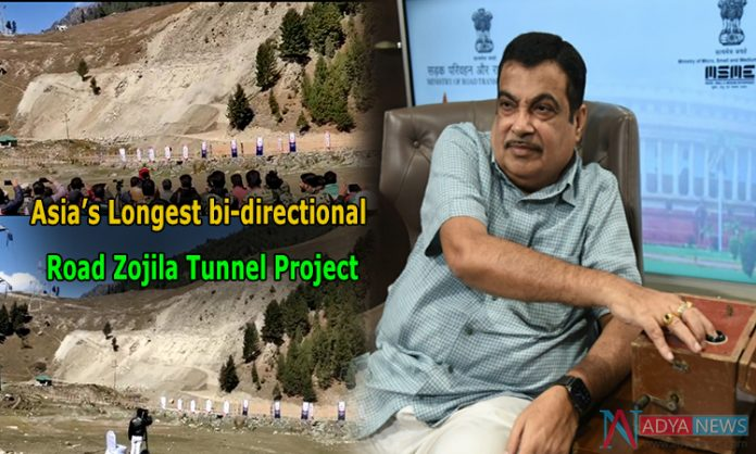 Asia's Longest bi-directional Road Zojila Tunnel Project