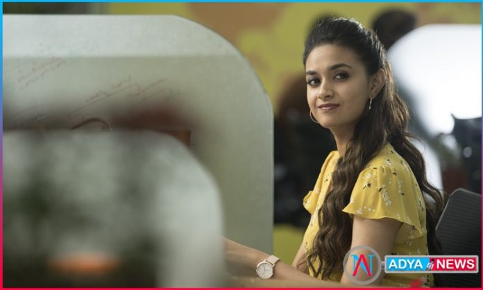 Miss India' is a woman's challenging journey: Keerthy Suresh